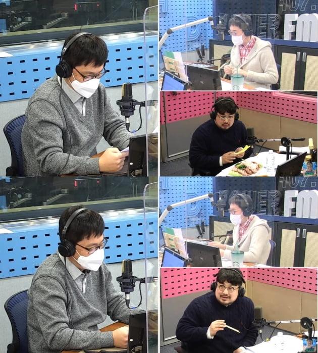 /사진=/사진=SBS 파워FM '김영철의 파워FM' 방송화면