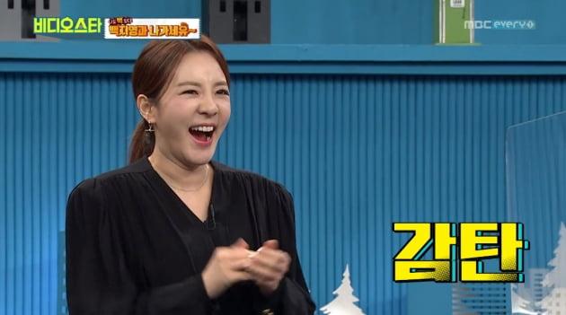 /사진 = MBC에브리원 '비디오스타'