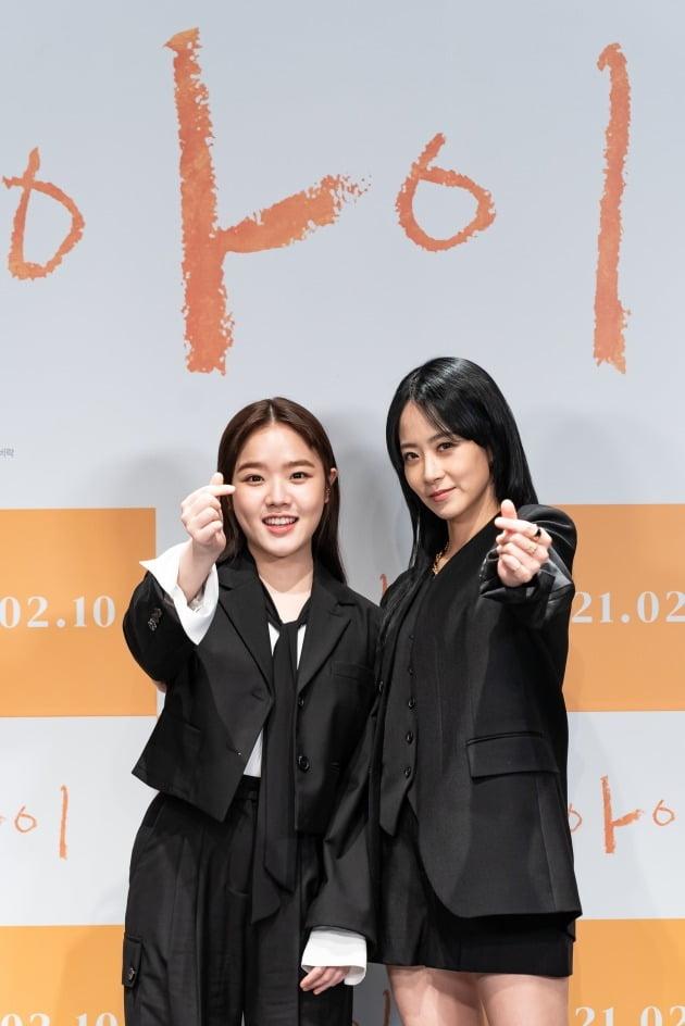 배우 김향기(왼쪽), 류현경이 영화 '아이' 온라인 제작보고회에 참석했다. / 사진제공=롯데엔터테인먼트