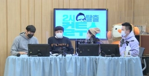 /사진=SBS 파워FM '두시탈출 컬투쇼' 영상 캡처