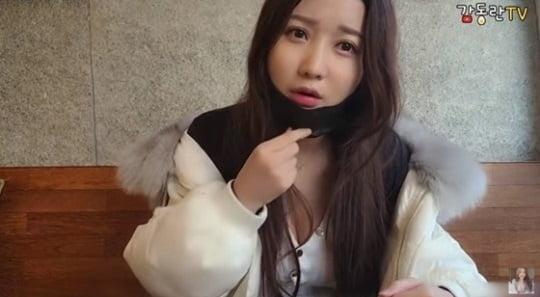 사진=BJ 감동란 유튜브 영상 캡처