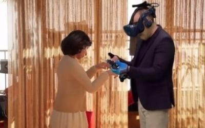 사별한 아내와 4년만에 VR로 재회 '오열'