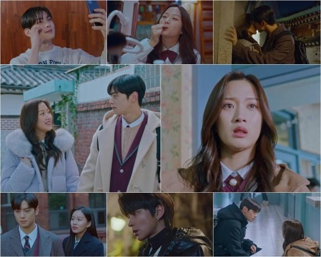 사진=tvN '여신강림' 방송 캡처