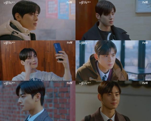 '여신강림' 차은우./ 사진=tvN 방송화면