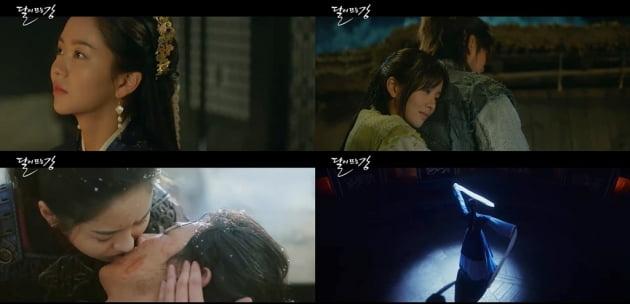 /사진=KBS 2TV 새 월화드라마 '달이 뜨는 강' 영상 캡처