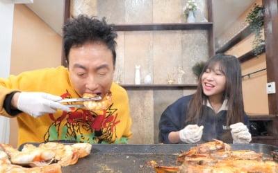 박명수, 쯔양과  곱창 12인분 '먹방'