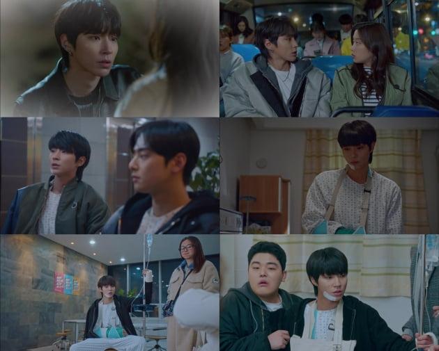 '여신강림' 황인엽./ 사진=tvN 방송화면