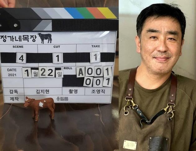 사진=류승룡 인스타그램