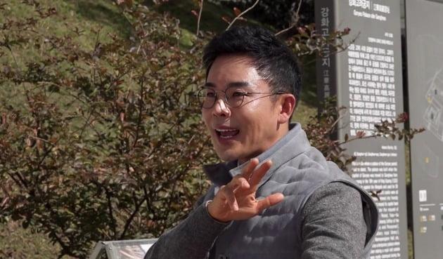 '선을 넘는 녀석들-리턴즈' 설민석 / 사진제공=MBC