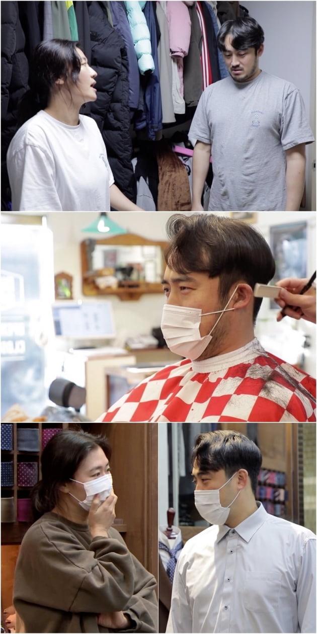 '살림남' 정성윤 /사진=KBS2