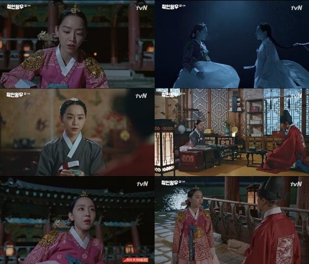 '철인왕후' 신혜선./ 사진제공=tvN