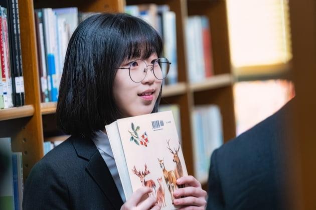 """'경이로운 소문' 이지원 종영소감 """"아쉽지만, 아! 이제 끝났다"""" [일문일답]"""