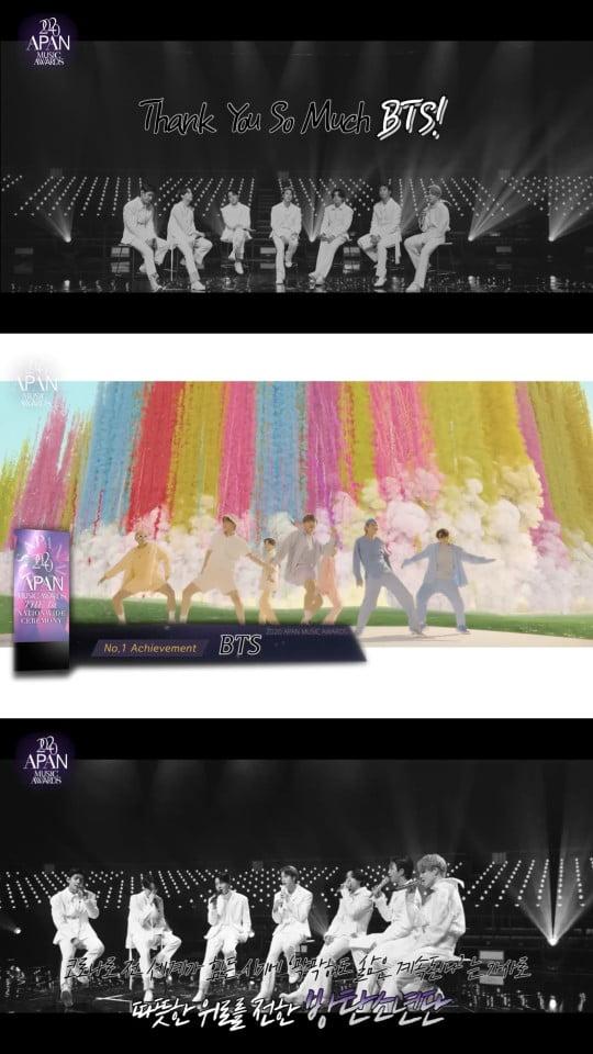 그룹 방탄소년단이 2020 APAN MUSIC AWARDS 대상을 수상했다. / 사진제공=APAN MUSIC AWARDS