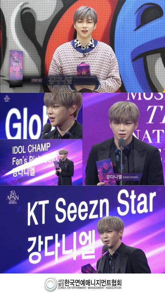 가수 강다니엘이 2020 APAN MUSIC AWARDS 베스트 퍼포먼스상, 국내 남자 솔로, 해외 남자 솔로, KT Seezn 스타상을 받았다. / 사진제공=APAN MUSIC AWARDS