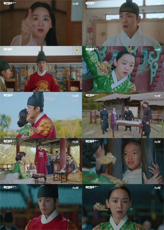 사진=tvN '철인왕후' 14회 방송 캡처