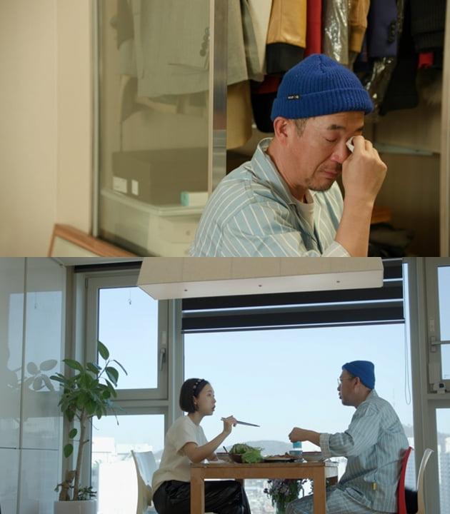 이하늘, 박유선  /사진=TV조선 '우리 이혼했어요'
