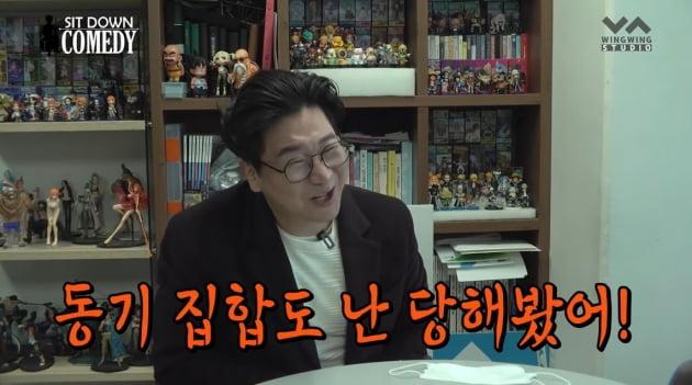 /사진=김시덕 유튜브 채널 영상 캡처