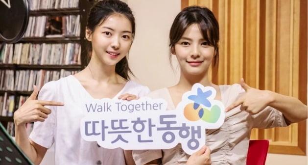 임나영과 함께 장애인 공간복지 캠페인 재능기부(2020년 08월)