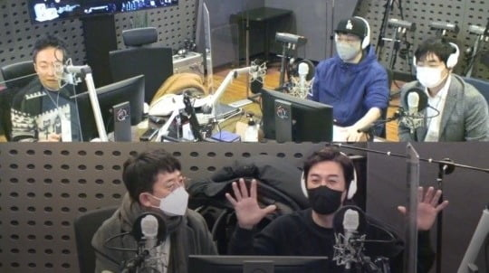 사진=KBS Cool FM '박명수의 라디오쇼'