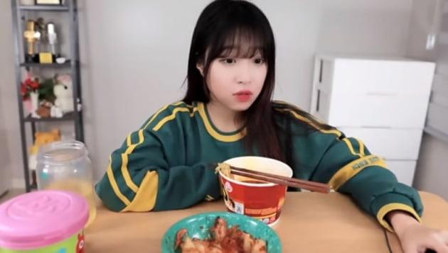 쯔양 / 사진 = 유튜브 영상 캡처