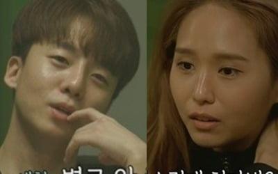 박세혁·김유민, 이혼 2년 만 재회 썸 분위기→갈등 '평행선'