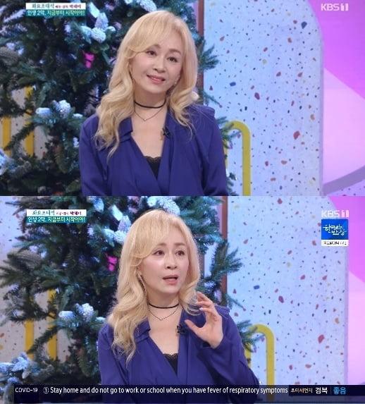 '아침마당' 박해미 /사진=KBS1 방송화면 캡처