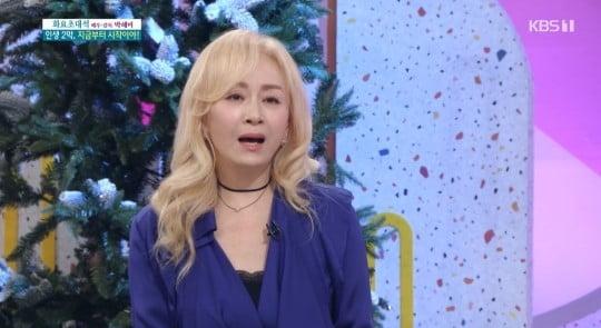 박해미/사진=KBS 1TV '아침마당' 박해미 영상 캡처