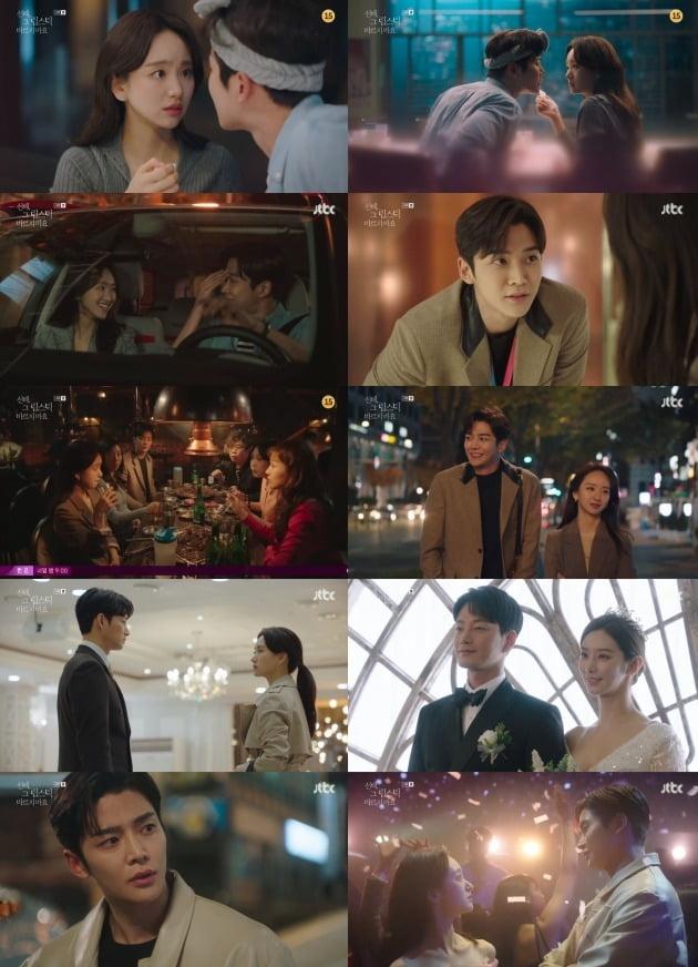 사진제공=JTBC '선배, 그 립스틱 바르지 마요' 영상 캡처