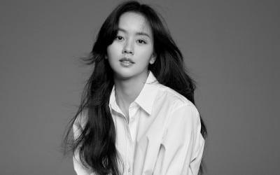 김소현, 새 프로필 사진 공개