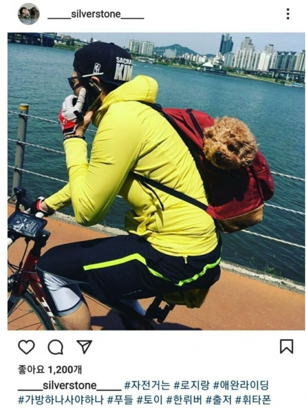사진=박은석 인스타그램