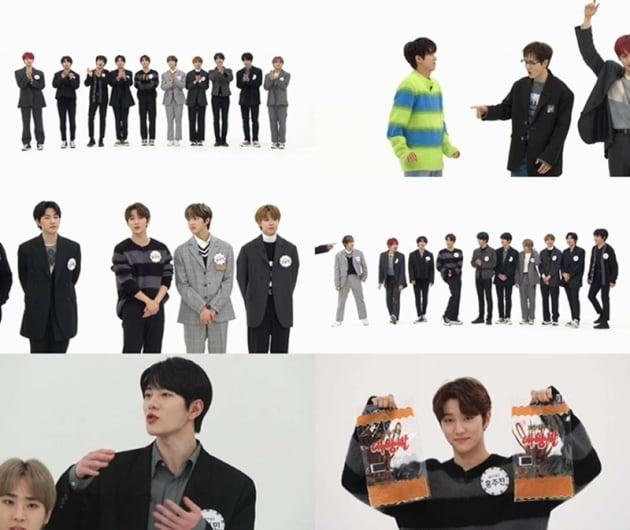 '주간아이돌' / 사진 = MBC에브리원 영상 캡처
