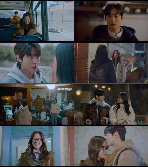 사진=tvN '여신강림' 방송 화면 캡처