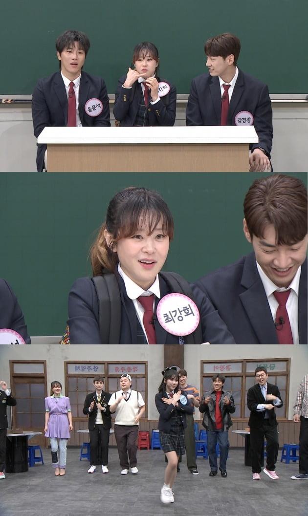 '아는 형님'에 최강희, 음문석, 김영광이 출연한다. / 사진제공=JTBC