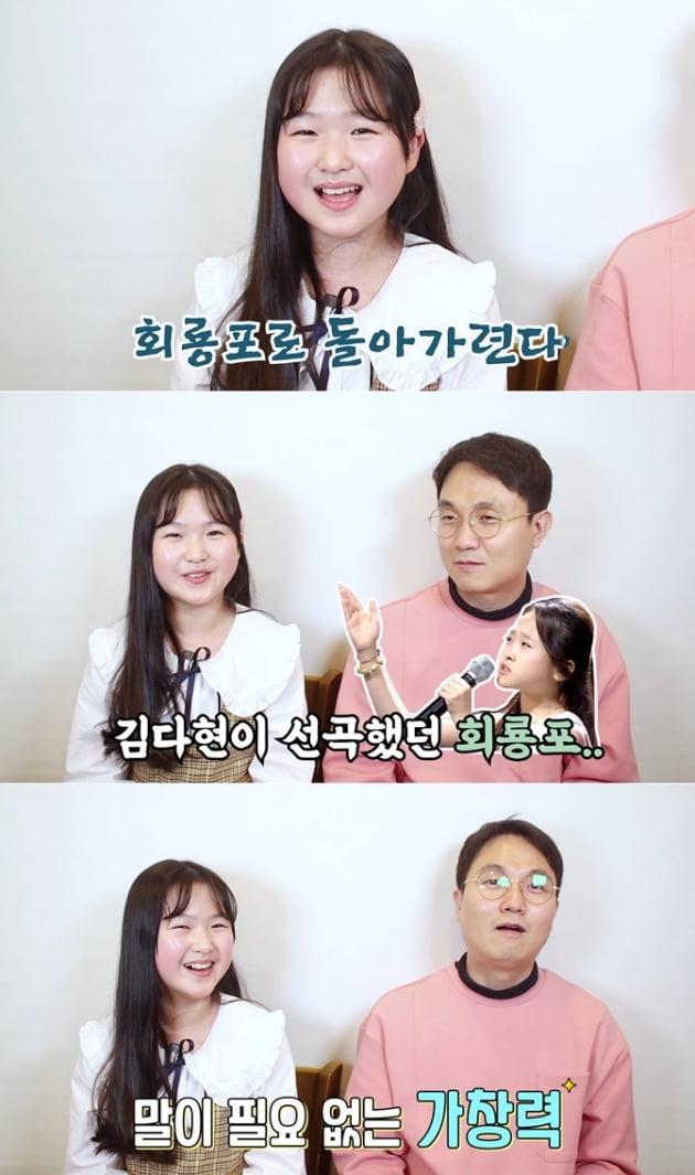 '미스트롯2' 김수빈./ 사진제공=피플어스