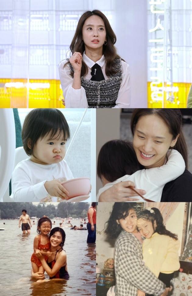박정아가 '편스토랑'에 출연한다. / 사진제공=KBS