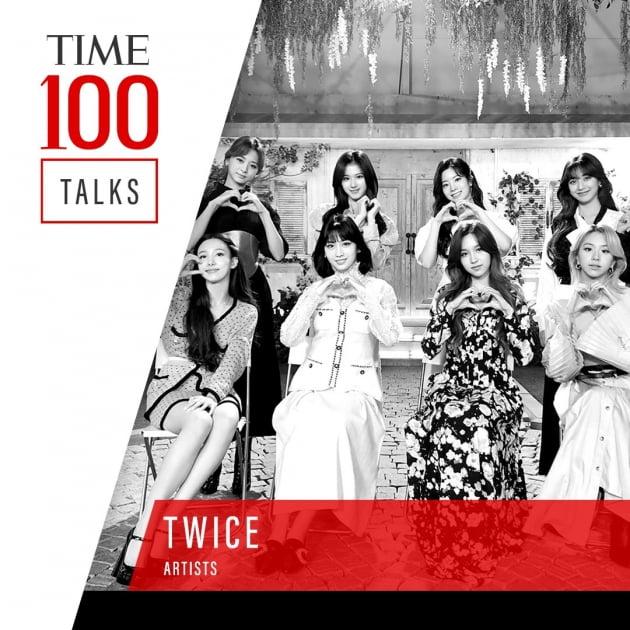 트와이스, 美 타임 주최 '타임100 톡스'에서 클로징 무대 장식