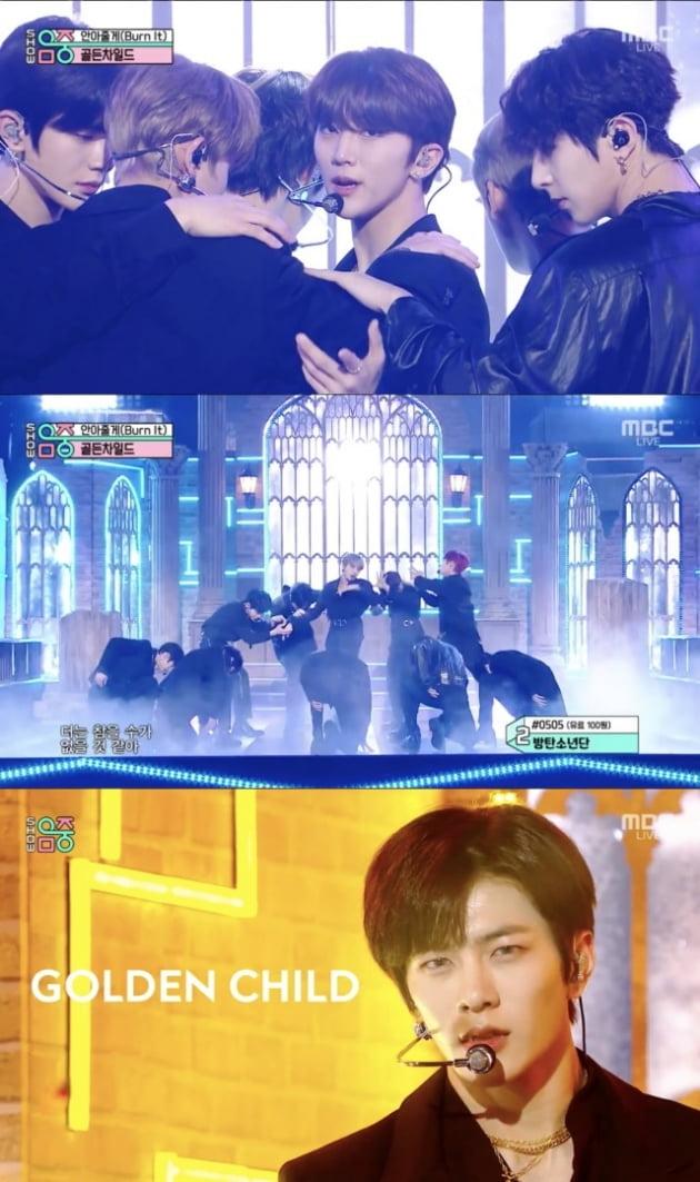 /사진=MBC '쇼! 음악중심' 방송화면