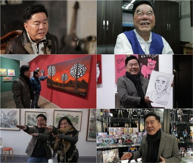 '스타다큐 마이웨이' 심형래 / 사진 = TV조선 제공