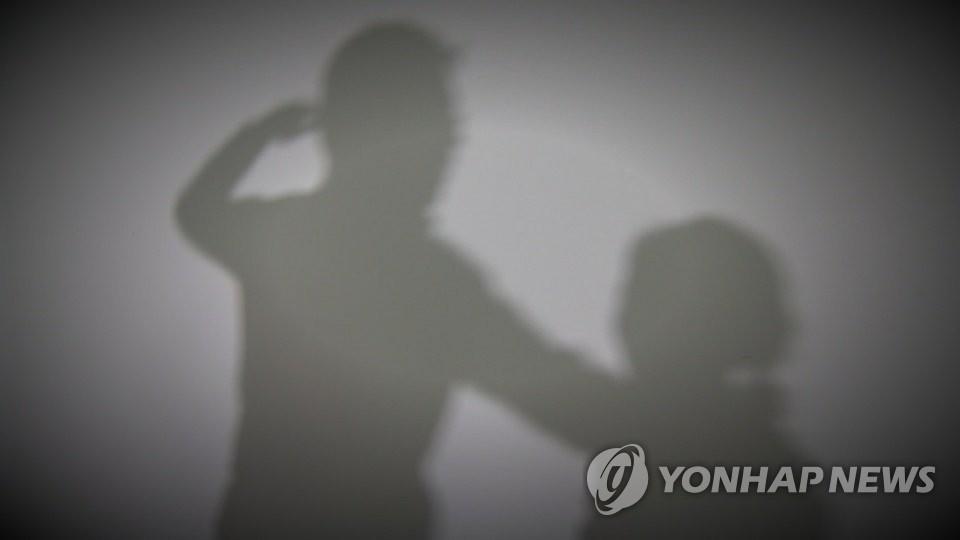 가정폭력 가해자, 피해자 부모·자녀 주민등록 열람 못 한다