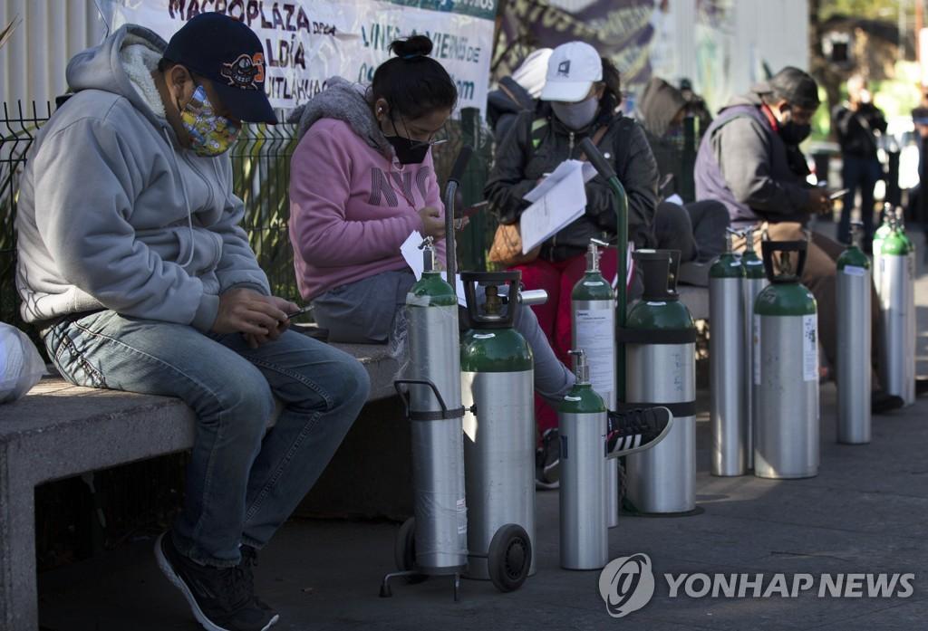 코로나로 산소 귀해진 멕시코서 사기·절도 등 관련범죄 기승