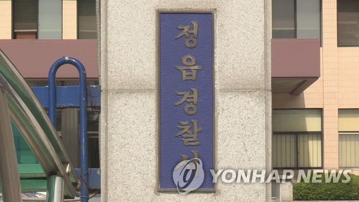 """""""정읍 모 요양시설서 노인 학대 의혹""""…고소장 접수"""