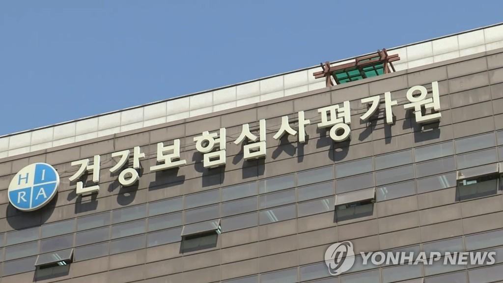 원주 심평원 본원서 직원 또 확진…강원 9명 추가 발생