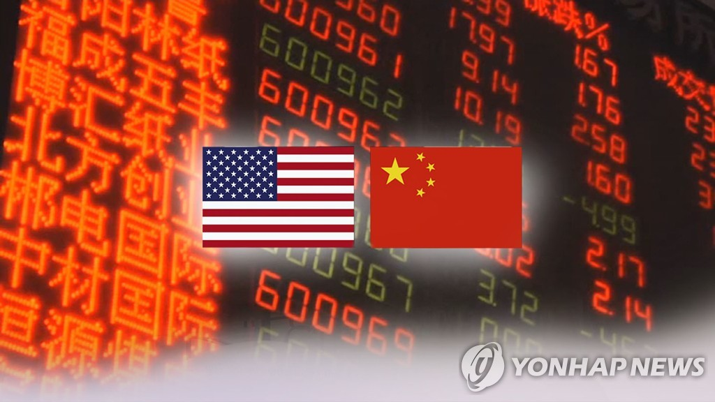 미국, '중국기업 블랙리스트' 투자금지 시행 두달 연기