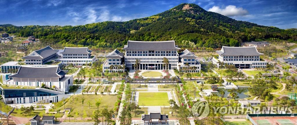경북도 올해 노인 복지 예산 1조9천억 투입…11.5% 증가