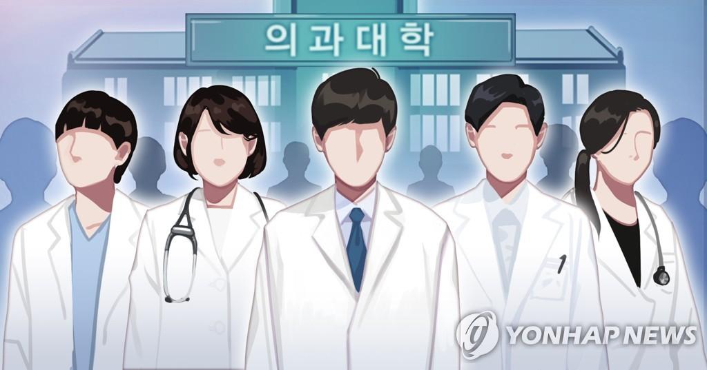 졸업 후 서울행 막자…부울경 의대 지역선발 늘린다