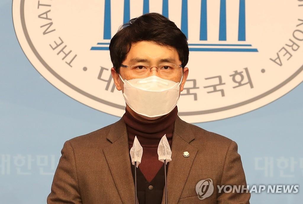 시민단체, '성폭력 의혹' 김병욱 의원 검찰 고발