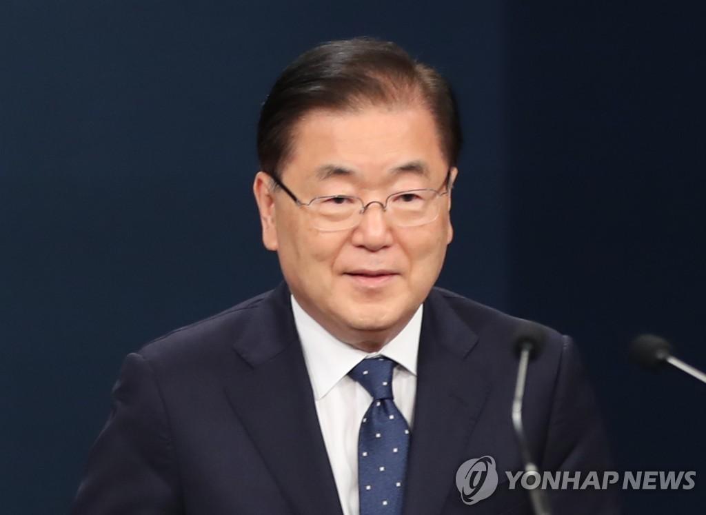 """日언론 """"정의용 내정, 남북·한미 관계 재구축 위한 것"""""""