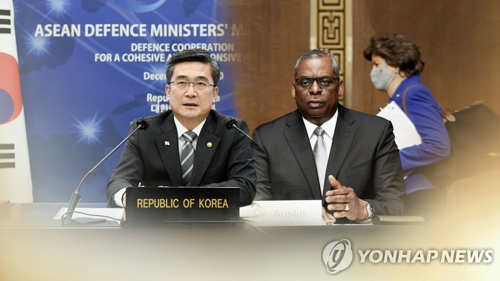 """일부 시민단체 """"남북대화 위해 한미연합훈련 중단해야"""""""