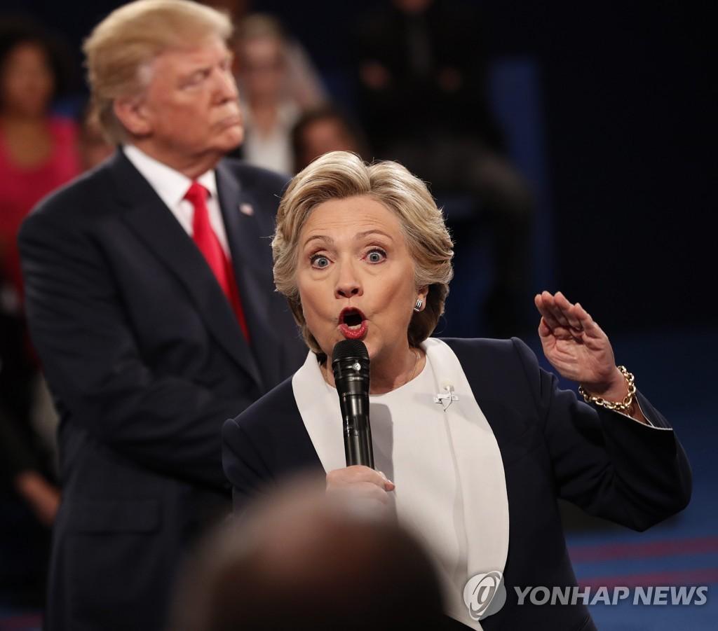 """힐러리 """"트럼프 탄핵만으론 부족…백인우월주의가 진짜 문제"""""""