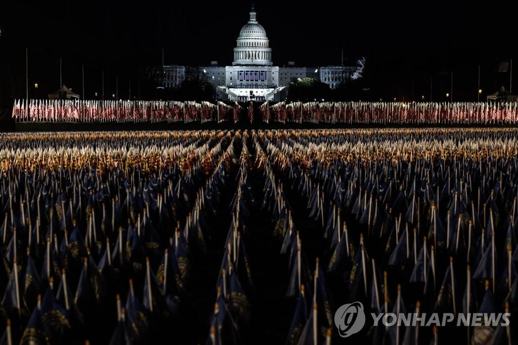 [바이든 취임] 19만 깃발 앞 선서하는 바이든, 5시간 뒤 곧장 본격 업무
